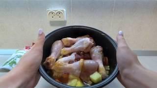 Тушеная картошка с куриными ножками в мультиварке