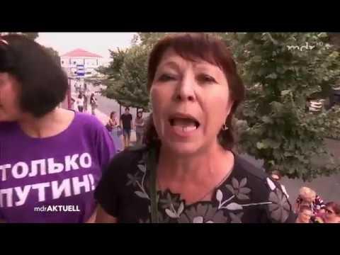 ARD: Племя Путина. Психология погрома.
