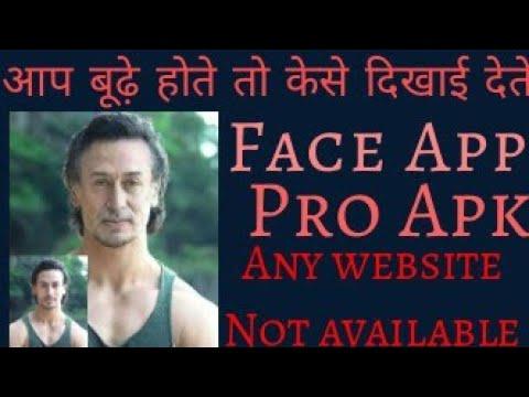 Faceapp pro apk 3 3 0   FaceApp 3 3 5 2 Pro Apk Mod Free