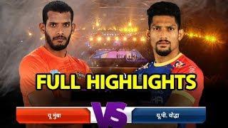 Watch: Pro Kabaddi League: U Mumba Beat UP Yodha By 41-24 | Sports Tak