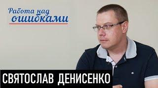 Мюнхен без сговора. Д.Джангиров и С.Денисенко