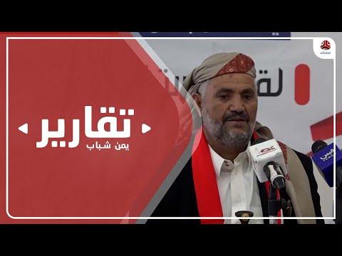 مقاومة صنعاء : العصابة الكهنوتية الحوثية أخطر تهديد ويجب اجتثاثه