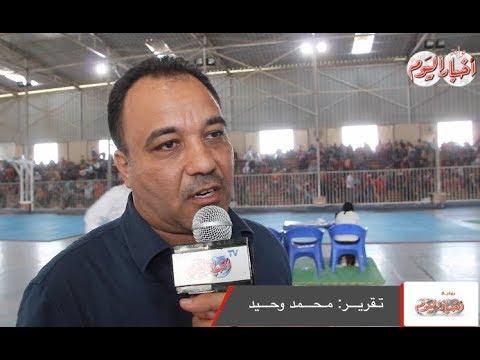 Photo of أخبار اليوم | وليد الكاشف .. سعداء بتسليط الضوء على رياضة الكونغ فو – الرياضة