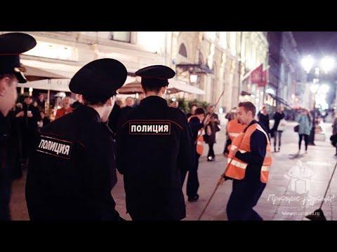 Танцующие полицейские с МЕГА флешмобом на День Рождения! © Простые Радости
