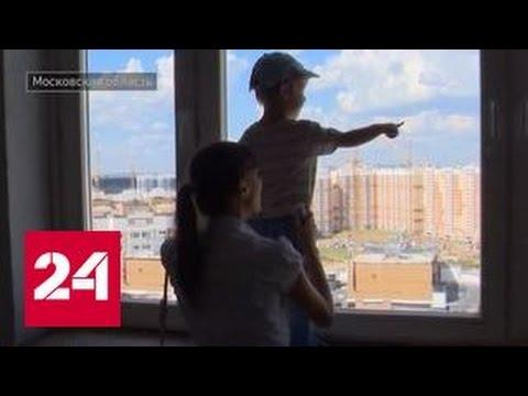 «Технология жилья»: Когда жилье в России станет доступным? От 7.08.16