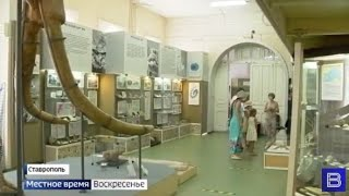 Музей встречает посетителей после самоизоляции