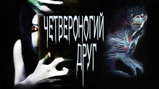 Страшные истории на ночь. Мистические рассказы про монстров. Ужасы. Страшные истории про домового.