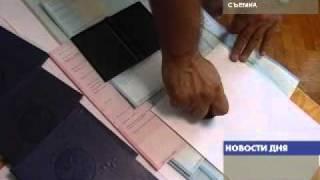 видео Изготовление дипломов