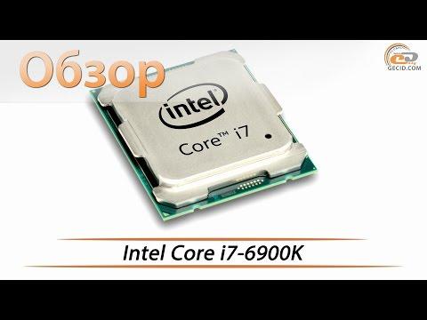 Intel Core i7-6900K - обзор процессора семейства Intel Broadwell-E