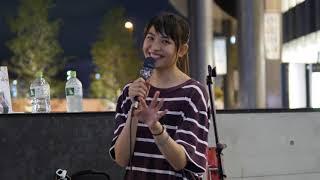 三阪咲「Shape of You (Ed Sheeran)」2018/08/14 MUSIC BUSKER IN UMEKITA うめきた広場