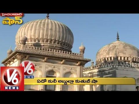 Hyderabad Shaan - History of Qutb Shahi Tombs