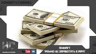 видео Магазин продажи игрового золота и валюты