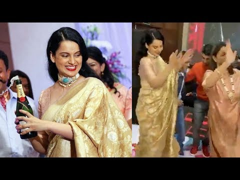 Kangana Ranaut Rangoli Chandel Dancing With Family At Their Brother's Engagement Party Mp3