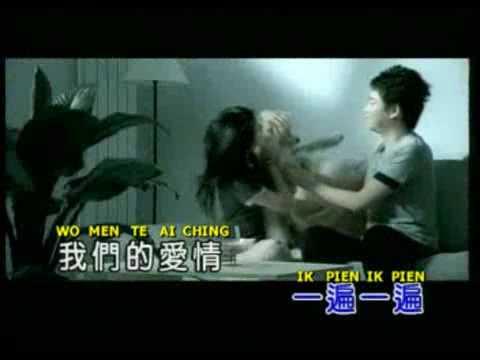 Ai Wo Ciu Pie Sang Hai Wo ( Liu Cia Liang )