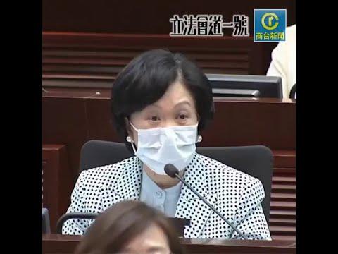 【大隻講】畀朱敏健當面話「完全錯誤」,葉劉扯火:你應該炒魷魚呀!