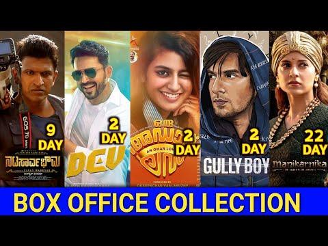Box Office Collection Gully Boy Day 2, Oru Adar Love Collection, Manikarnika Total Collection Mp3