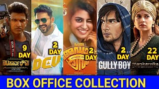 Box Office Collection Gully Boy Day 2, Oru Adar Love Collection, Manikarnika Total Collection
