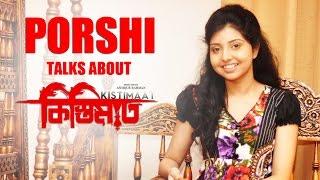 PORSHI Talks About KISTIMAAT | Interview | 2014