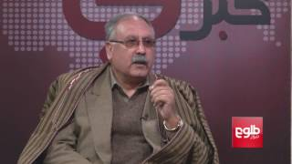 TAWDE KHABARE: Ghani: Taliban Leaders Exploit Islam