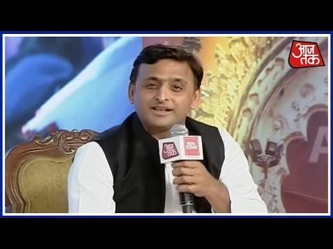 Panchayat Aaj Tak: Akhilesh Yadav On Shivpal Yadav's Secular Morcha