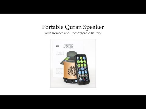 Quran Speaker Digital with Remote Rechargeable Battery Portable