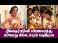Vijay Tv Anchor Divyadarshini applied for Divorce | Divyadarshini Divorc...