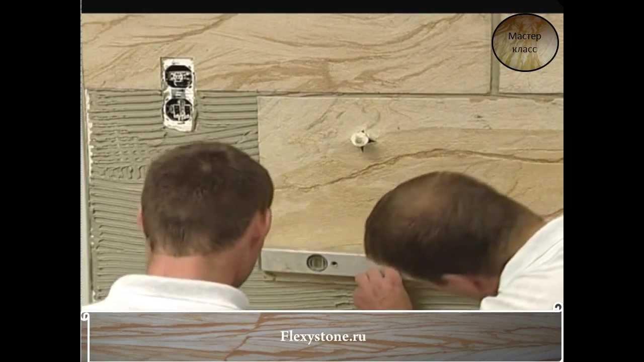 Гибкий камень Flexstone - YouTube