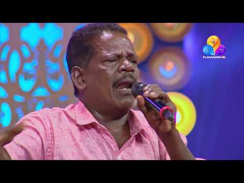 Flowers TV Comedy Utsavam Episode 253