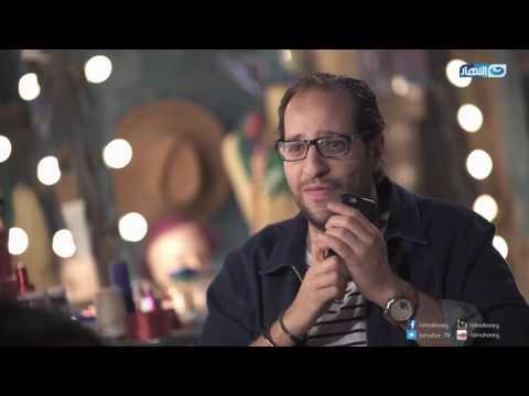 البلاتوه | انواع اسرار المصريين