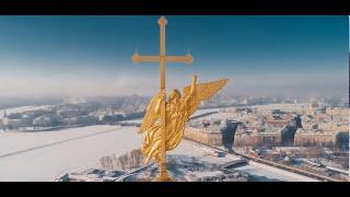 Скачать История Фильм о Культуре России 18 века