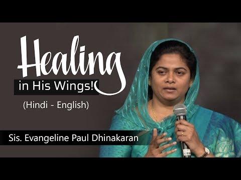 Healing in His Wings (English - Hindi) | Sis. Evangeline Paul Dhinakaran