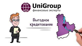 UniGroup Кредит под залог недвижимости в Киеве(, 2018-12-02T20:00:41.000Z)