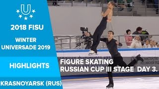 Figure Skating Russian Cup III stage day 3 | test  event | 29th Winter Universiade Krasnoyarsk 2019