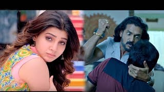 Arjun Recent Telugu Ultimate Comedy Scenes | Arjun | Telugu Comedy Scene| Vendithera