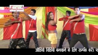 HD 2014 New Bhojpuri Song | Dhire Dala Abhi Jagahiya Chhot Ba | Chhotu Chhaliya, Khushboo Uttam