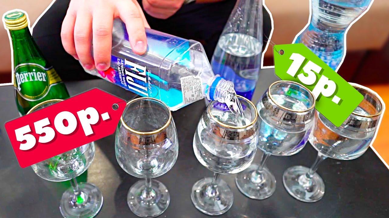 Уникальная бутылка, которая поможет вам контролировать ежедневное потребление воды. Отлично подойдет в качестве спортивной бутылки.