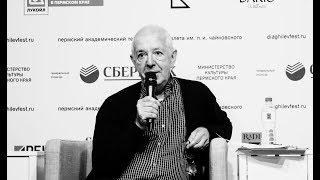 Оратории XX-XXI веков. Лекция Алексея Парина. Часть вторая