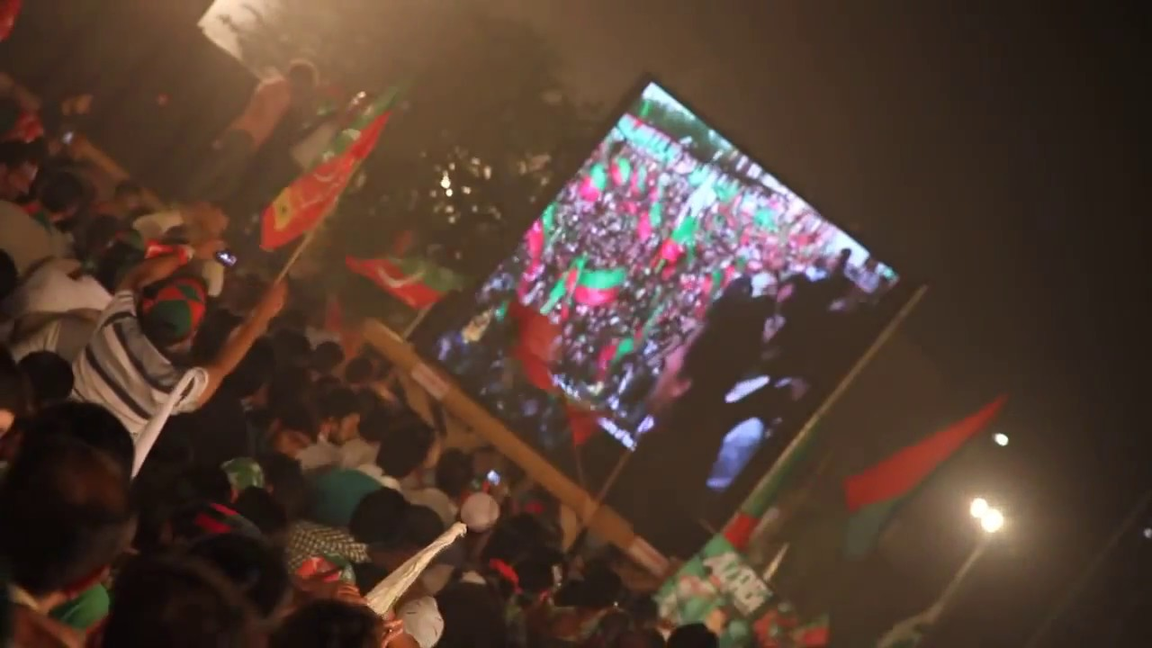 Documentary Song of Imran Khan at PTI LAHORE JALSA AT MINAR-E-PAKISTAN 28th SEPT 2014