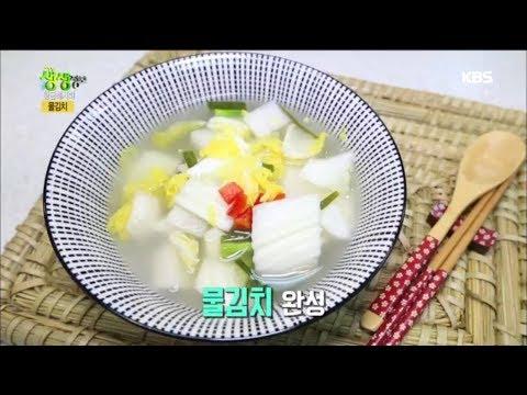 2tv 저녁 생생정보 - 황금레시피 - 물김치.20170612