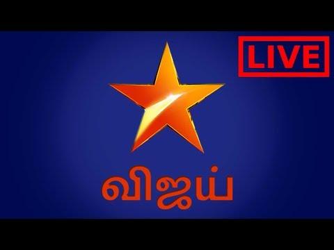 Star Vijay TV | Vijay TV Live | Vijay TV Tamil Live