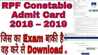 RPF Constable Admit Card 2018 – 2019  All indian jobs