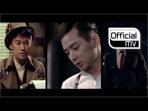 [MV] San E(산이) _ Where Did You Sleep(어디서 잤어) (Feat. Verbal Jint & Swings (버벌진트&스윙스))