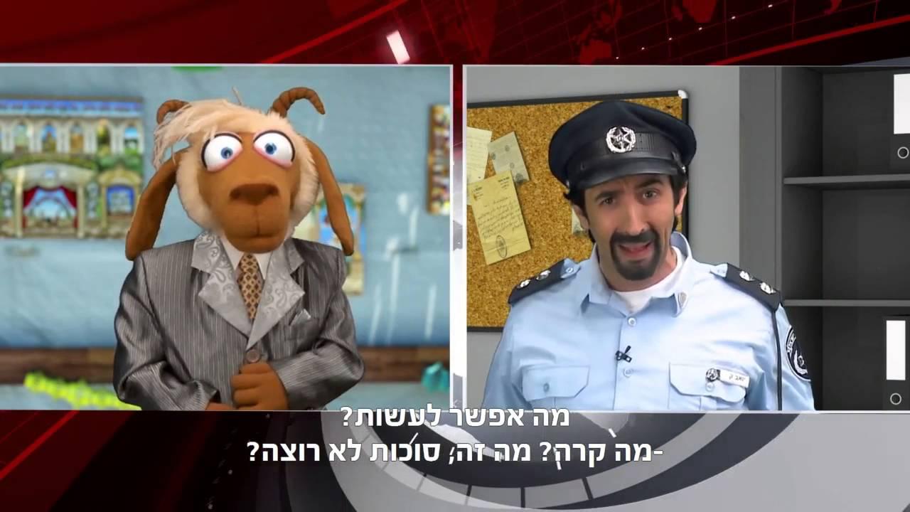 חדשות בזמן: סוכות ושמחת תורה - עם כתוביות בעברית HD