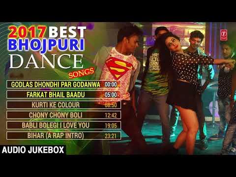 2017 BEST DANCE BHOJPURI SONGS | Latest Bhojpuri Dance Audio Songs 2017 | Feat.Ritesh Pandey, Preeti