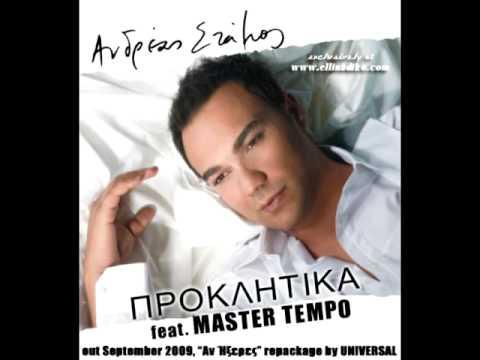 Andreas Stamos feat MASTER TEMPO - Proklitika