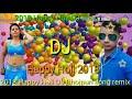 Mantap Jiwa Dj 2018 Holi Remix Song Bhojpuri Super Hit