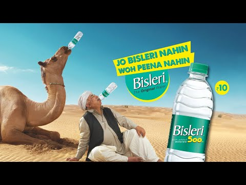 ✓Bisleri Water New Funny Ad 2018 / Funnyst Video Ever  | By Creative Videos