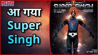 How To Download Super Singh Full Movie For Free In Hd Techno Prashant