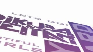 Скачать DJ KUBA NE TAN Ft Flip Da Scrip PARTY HARD TEXT VIDEO YOUTUBE