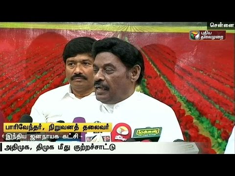 IJK leader Parivendhar has reiterated that the youth should vote for NDA to bring about a change